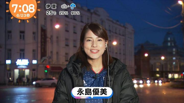 2018年06月23日永島優美の画像02枚目
