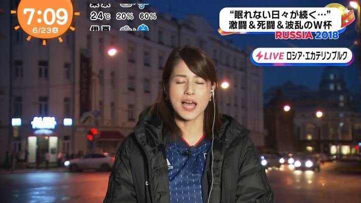 2018年06月23日永島優美の画像03枚目