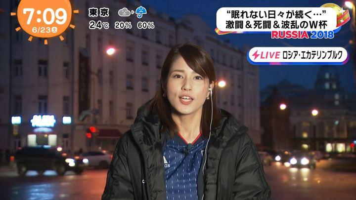 2018年06月23日永島優美の画像04枚目