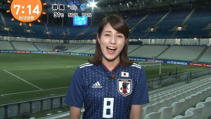 2018年06月28日永島優美の画像10枚目