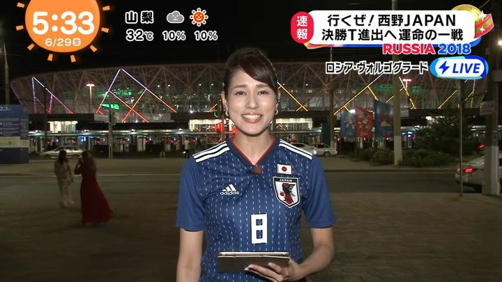2018年06月29日永島優美の画像03枚目