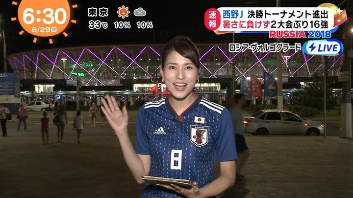 2018年06月29日永島優美の画像08枚目