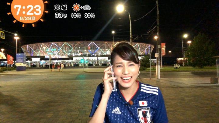 2018年06月29日永島優美の画像10枚目