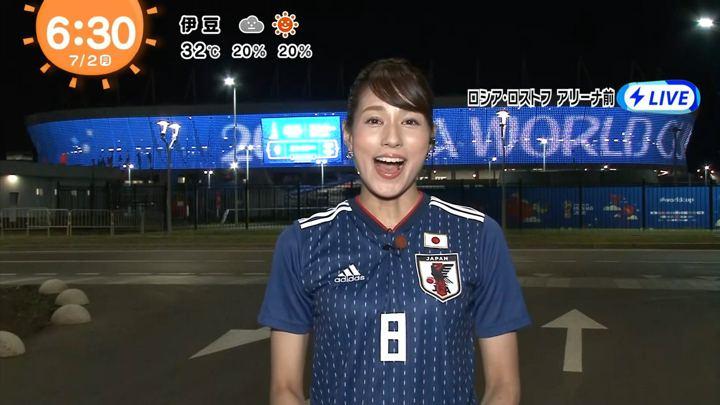 2018年07月02日永島優美の画像03枚目