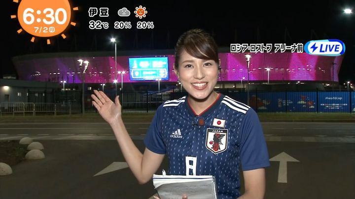 2018年07月02日永島優美の画像04枚目