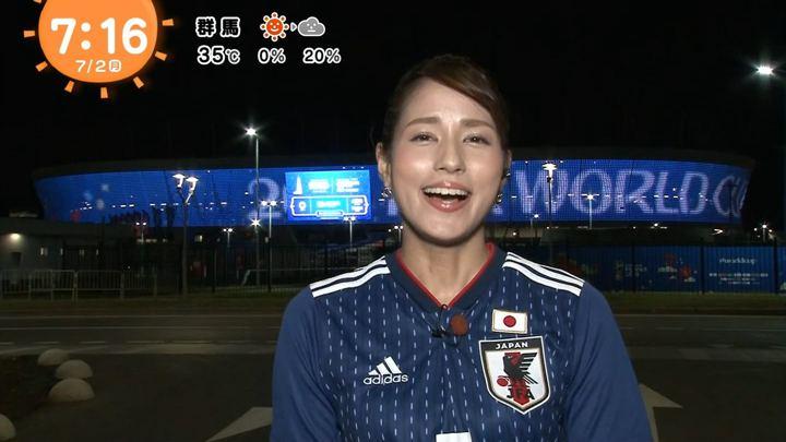 2018年07月02日永島優美の画像06枚目