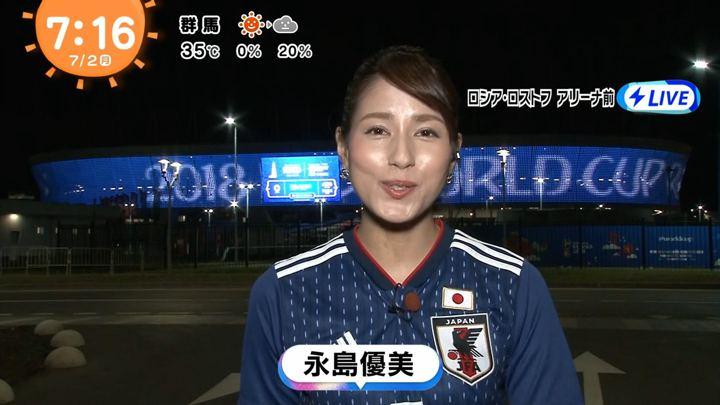 2018年07月02日永島優美の画像07枚目