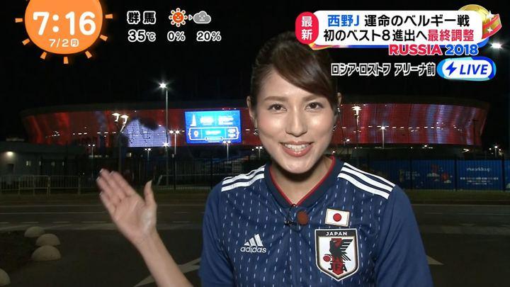 2018年07月02日永島優美の画像08枚目