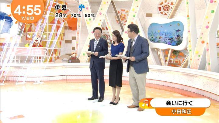 2018年07月06日永島優美の画像02枚目