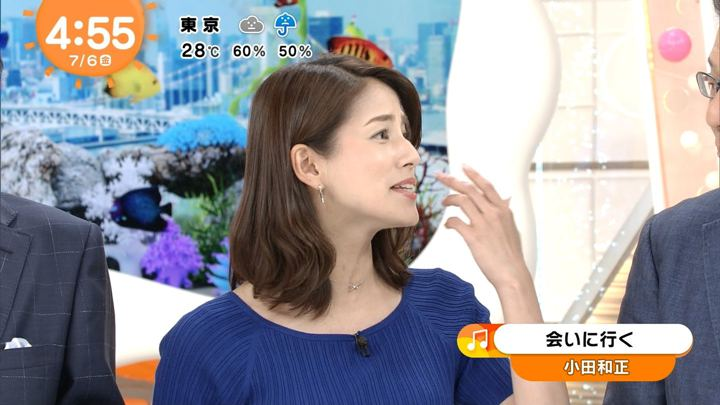 2018年07月06日永島優美の画像04枚目