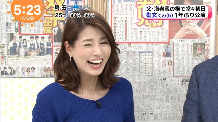 2018年07月06日永島優美の画像07枚目