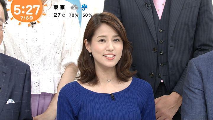 2018年07月06日永島優美の画像08枚目