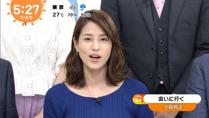 2018年07月06日永島優美の画像09枚目