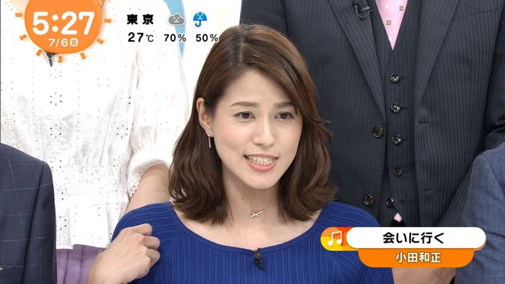 2018年07月06日永島優美の画像10枚目
