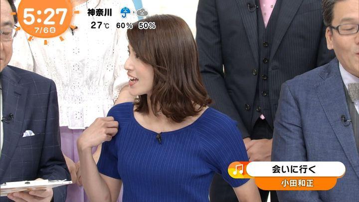 2018年07月06日永島優美の画像11枚目