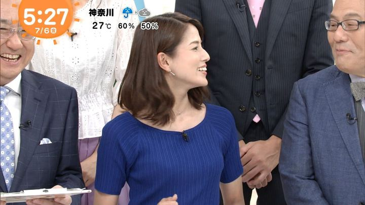 2018年07月06日永島優美の画像12枚目