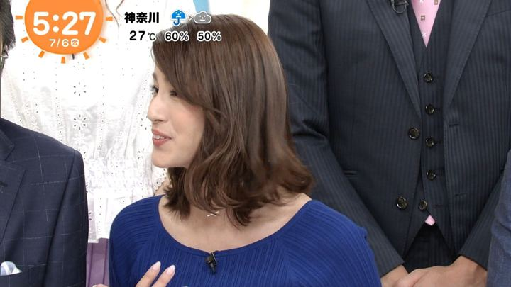 2018年07月06日永島優美の画像13枚目