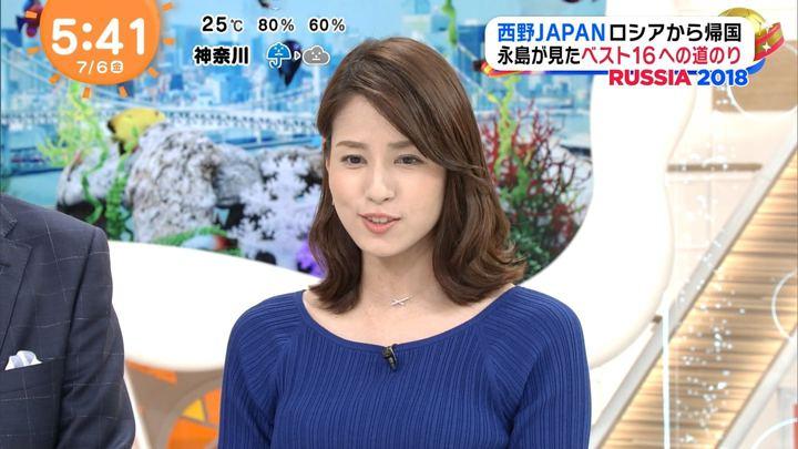 2018年07月06日永島優美の画像17枚目