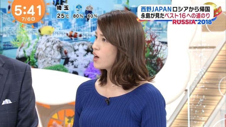 2018年07月06日永島優美の画像18枚目