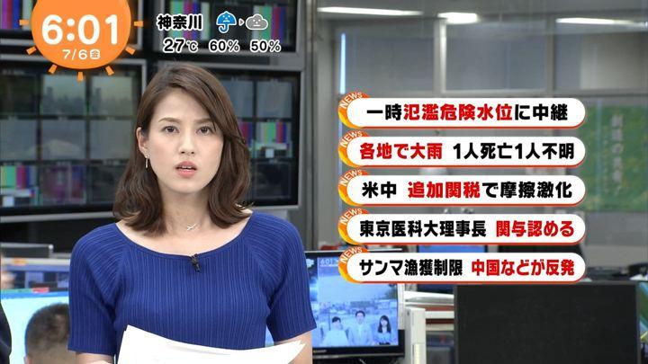 2018年07月06日永島優美の画像21枚目