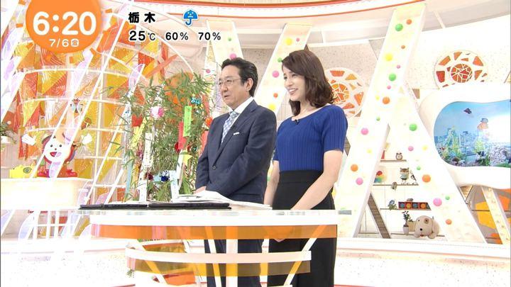 2018年07月06日永島優美の画像22枚目