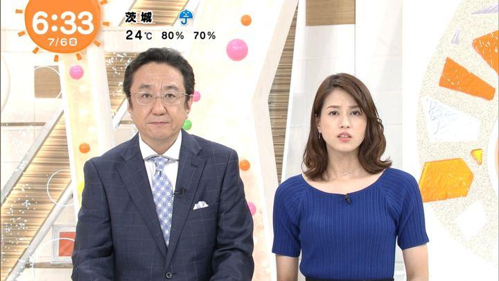 2018年07月06日永島優美の画像25枚目