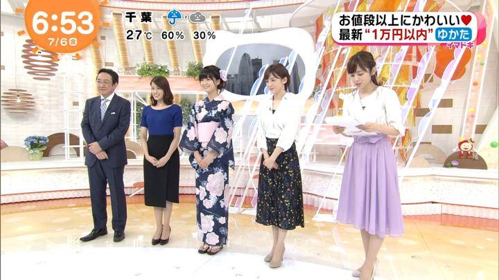 2018年07月06日永島優美の画像28枚目