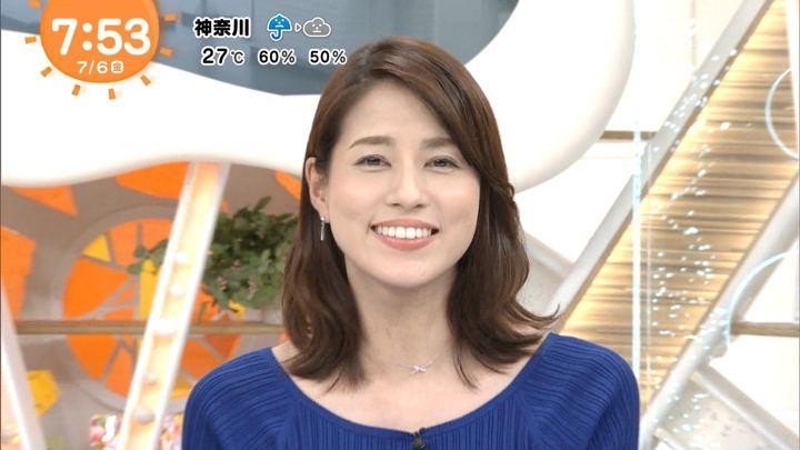 2018年07月06日永島優美の画像32枚目