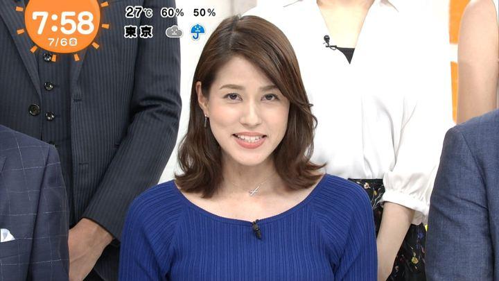2018年07月06日永島優美の画像34枚目
