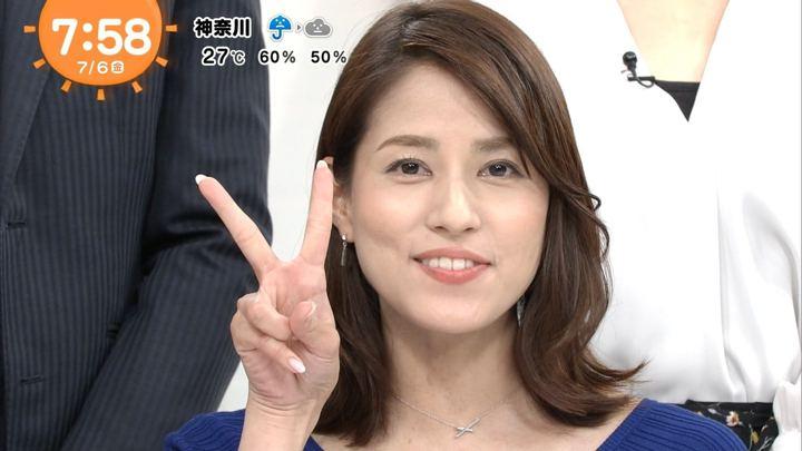 2018年07月06日永島優美の画像35枚目