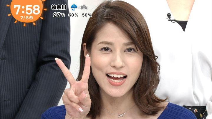2018年07月06日永島優美の画像36枚目