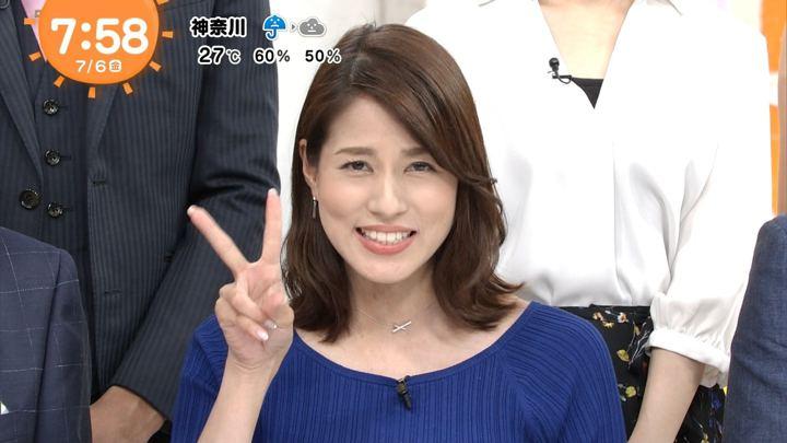 2018年07月06日永島優美の画像38枚目
