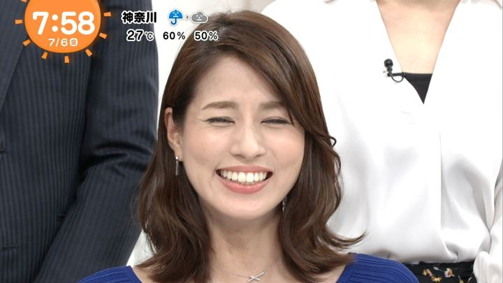 2018年07月06日永島優美の画像39枚目