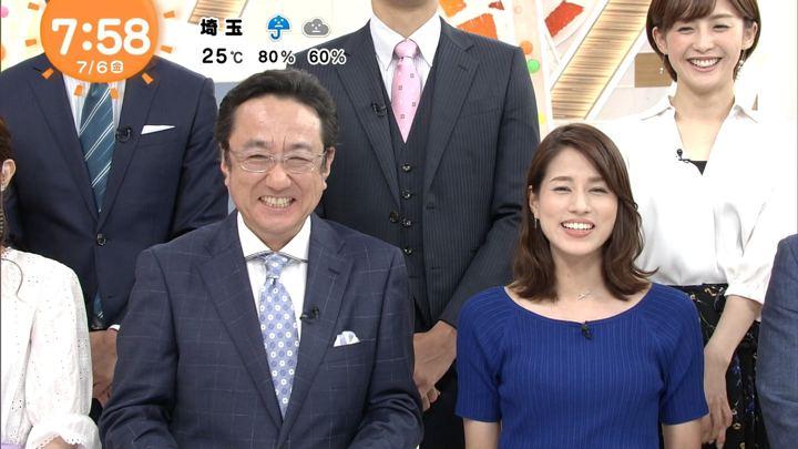 2018年07月06日永島優美の画像40枚目
