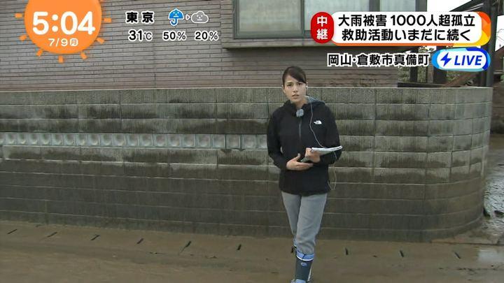 2018年07月09日永島優美の画像02枚目