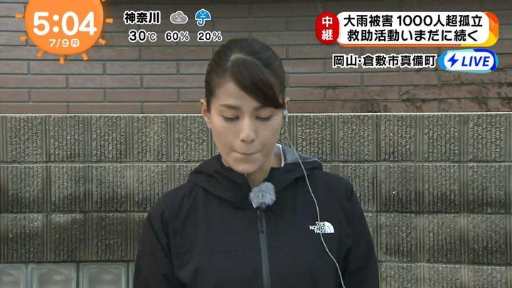 2018年07月09日永島優美の画像05枚目
