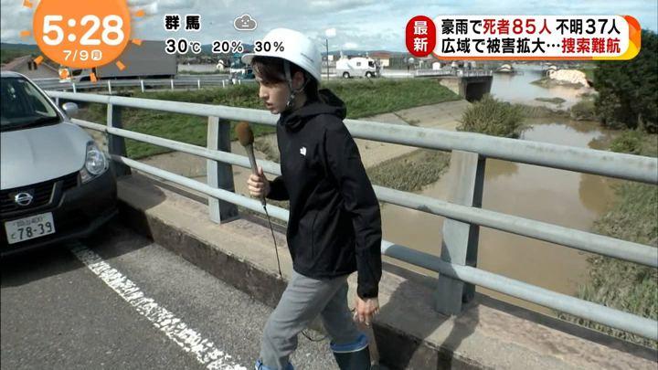 2018年07月09日永島優美の画像08枚目
