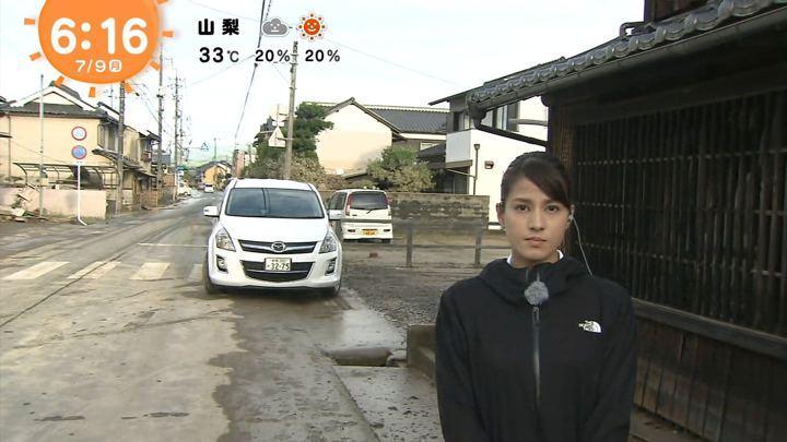 2018年07月09日永島優美の画像13枚目