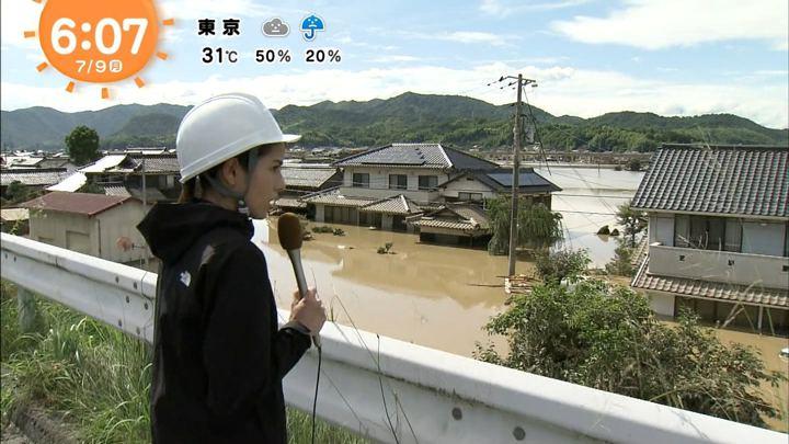 2018年07月09日永島優美の画像14枚目