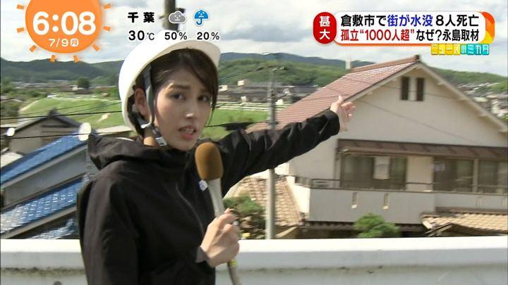 2018年07月09日永島優美の画像16枚目