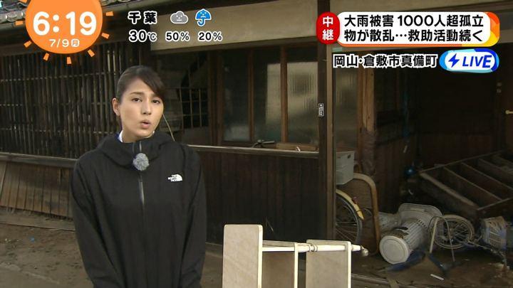 2018年07月09日永島優美の画像20枚目
