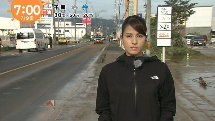 2018年07月09日永島優美の画像21枚目