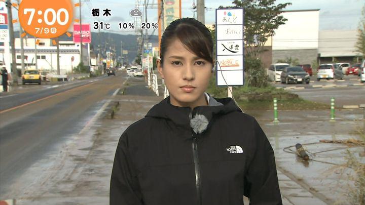 2018年07月09日永島優美の画像22枚目
