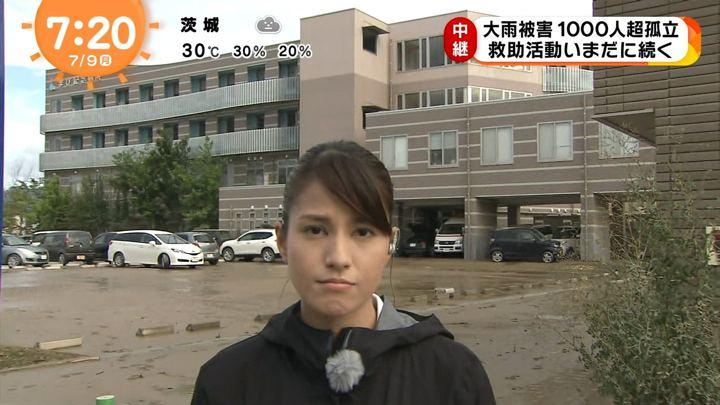 2018年07月09日永島優美の画像26枚目