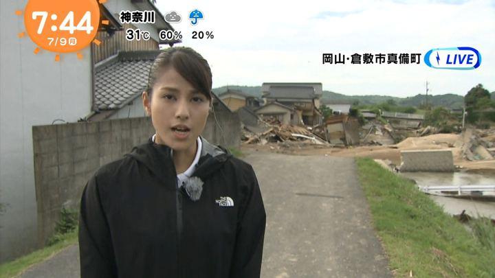 2018年07月09日永島優美の画像27枚目