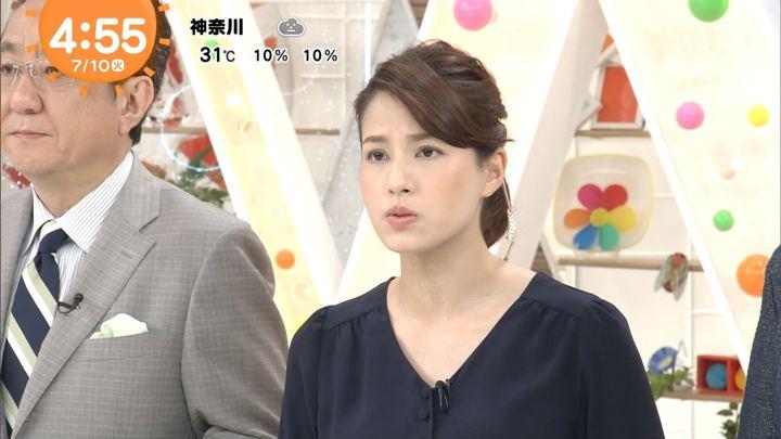 2018年07月10日永島優美の画像01枚目