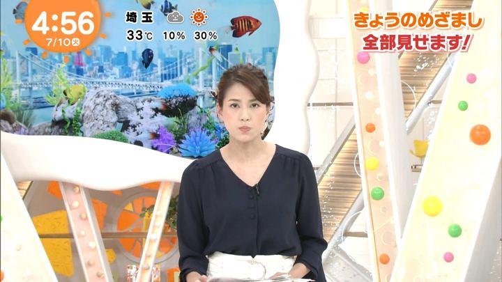 2018年07月10日永島優美の画像02枚目