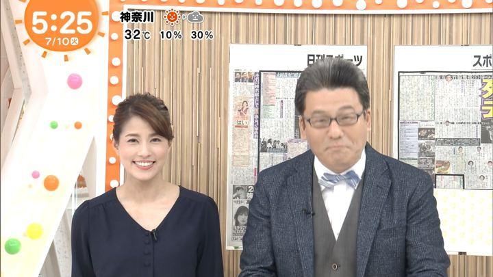 2018年07月10日永島優美の画像04枚目