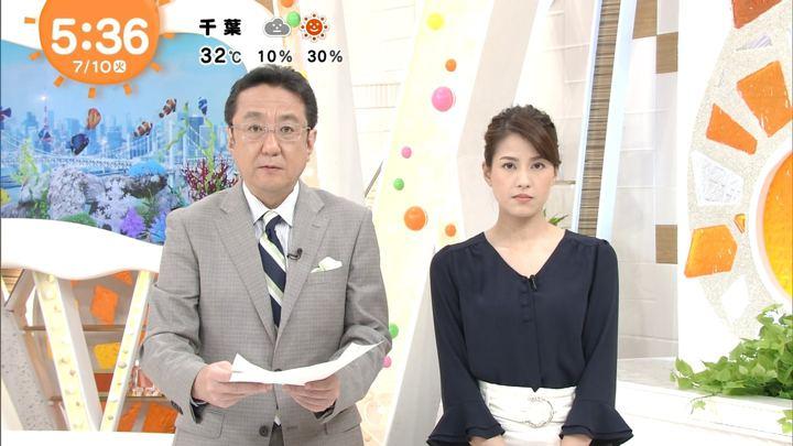 2018年07月10日永島優美の画像08枚目