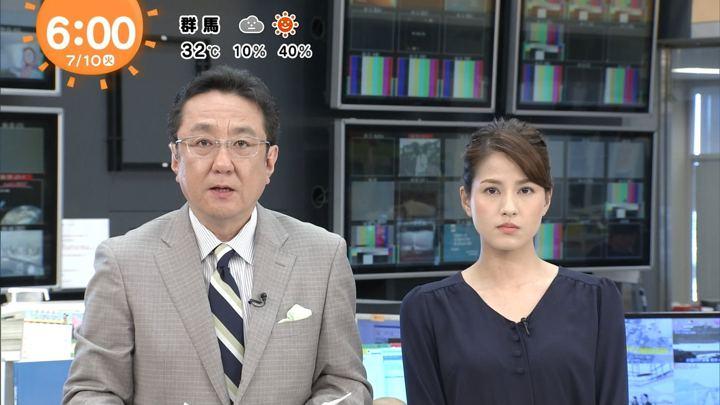 2018年07月10日永島優美の画像09枚目